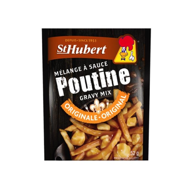 Sachet de sauce poutine st Hubert